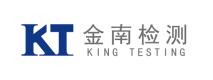 Shenzhen King Medical Testing Technology Co., Ltd.